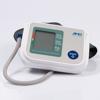 Blodtrykksmåler av merket A06_A&D Medical UA-767S